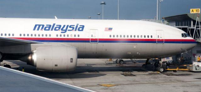 """Исчезнатиот малезиски """"Боинг"""" ненадејно се спуштил пред падот во Индискиот Океан"""