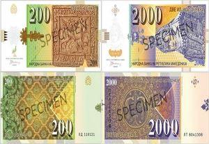 Наскоро ќе пристигнат новите банкноти од 200 и 2000 денари