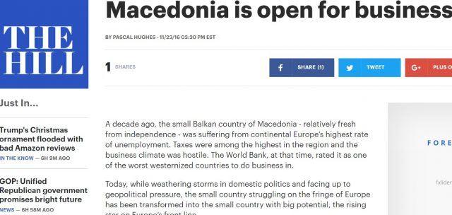 """""""The Hill"""": Македонија е отворена за бизнис"""