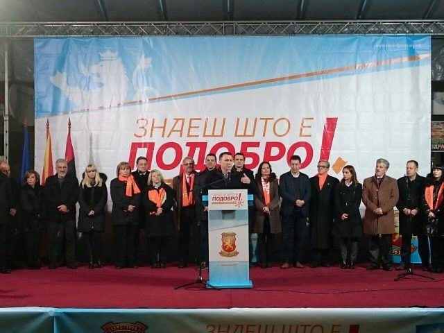 Груевски: Сакаат да ни вметнат нешто што некои радикални структури во иднина ќе сакаат да го злоупотребат, да нé закрват и ја растурат државата