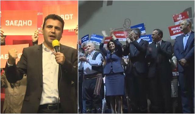 """Дали СДСМ ја """"позајми"""" предизборната кампања и програма од српскиот """"ДВЕРИ""""?"""