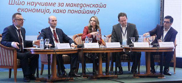 """""""25 години независна Македонија – Што научивме за македонската економија, како понатаму?"""""""