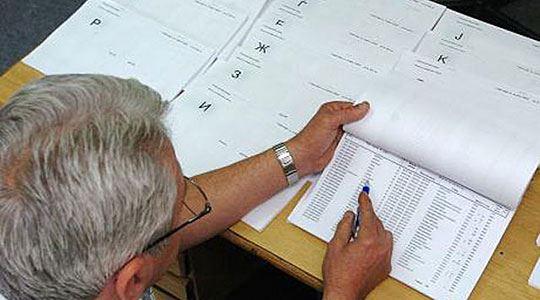 Се прави увид на Избирачкиот список, отворени дополнителни канцеларии