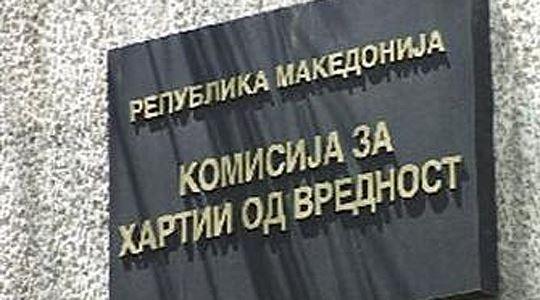 Шпаркасе банка е новиот учесник на македонскиот пазар на хартии од вредност