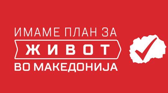 Шекеринска: Имаме план како младите да останат во Македонија