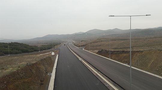 автопатот