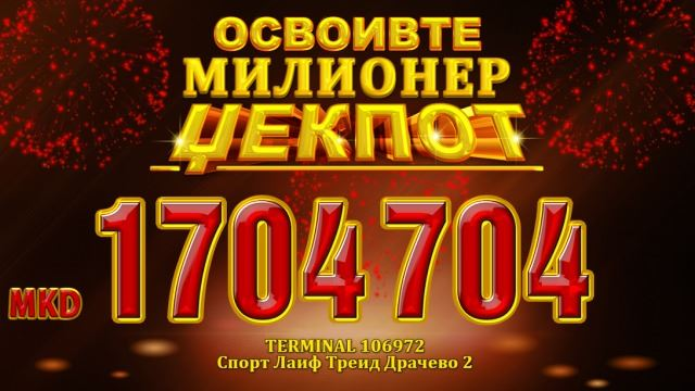 133460742