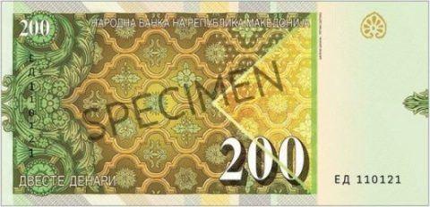 200-denari-1