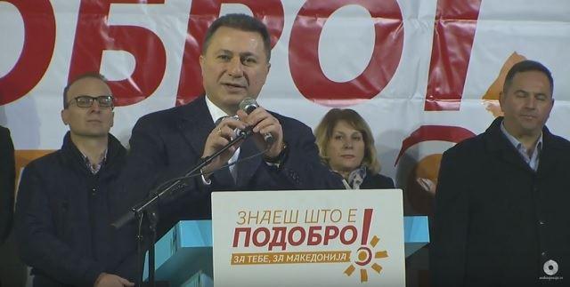 Груевски:  Ако Заев е искрен во ветувањата, тој на своите вработени ќе им дадеше најмалку 500 евра плата