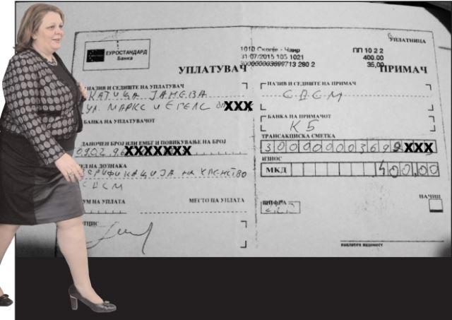 ВЕЧЕР: Банката потврди – Катица Јанева е партиска колешка на Зоран Заев
