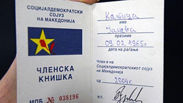 432099-bankata-potvrdi-katica-janeva-e-partiska-koleshka-na-zoran-zaev