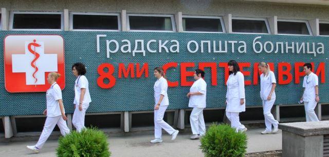 """Пациентот во """"8-ми септември""""  починал од срцев удар,семејството се извинило за демолирањето"""