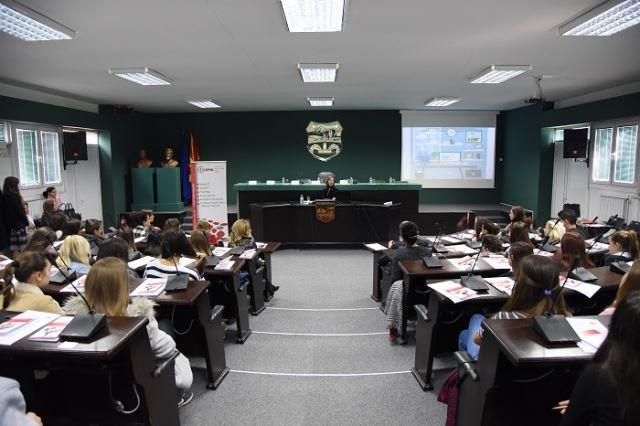 """Град Скопје: Конференција на тема """"Инспирирај за компјутерск иднина"""""""
