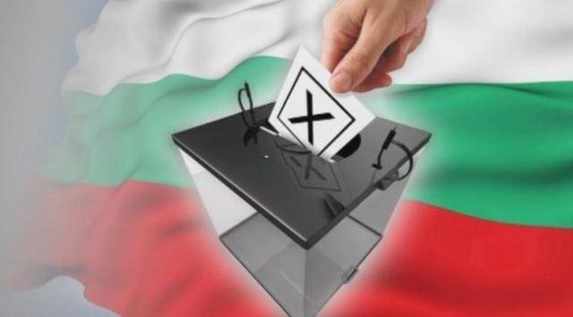 izbori-bugarija