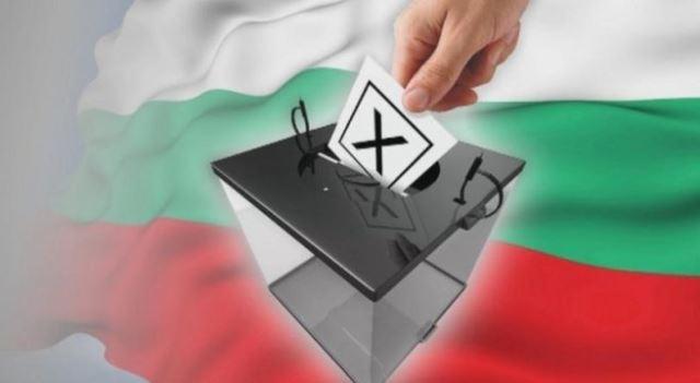 Бугарија избира претседател на државата