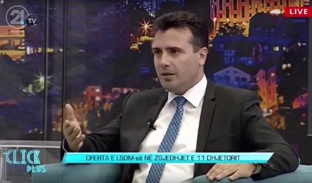 Најавaта на Заев за редефинирање на Уставот – срамно и опасно антимакедонско делување
