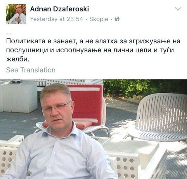 adnan-6409-640x612