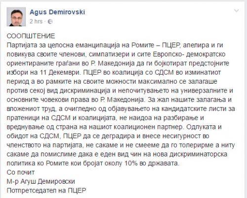 agus_demirovski