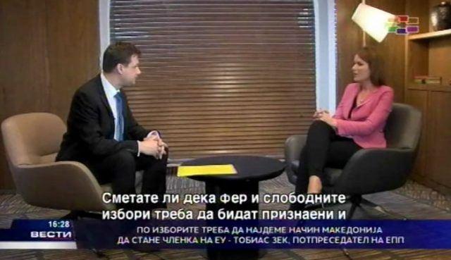Зек: Груевски и ВМРО-ДПМНЕ демонстрираа посветеност, очекуваме да победат на изборите