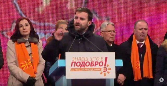 Димовски: Имаме само една алтернатива – унитарна и стабилна Македонија