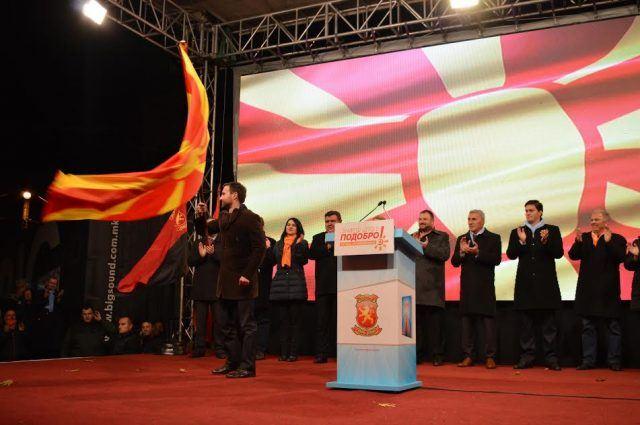 Димовски го развиори македонското знаме во Велес