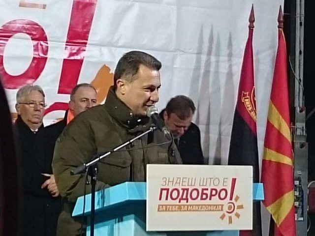 Груевски: СДСМ со албански радикали договарале полнење гласачки кутии