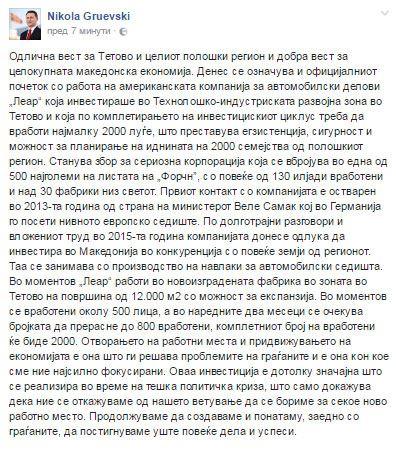 gruevski-fb