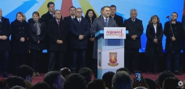 Груевски: Сценариото кое две години го спроведува СДСМ е сценарио за редефинирање на државата