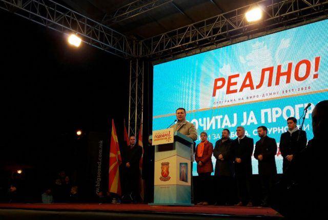 Груевски: Две ипол години Македонија е под заложништво на Заев, време е да се ослободи!