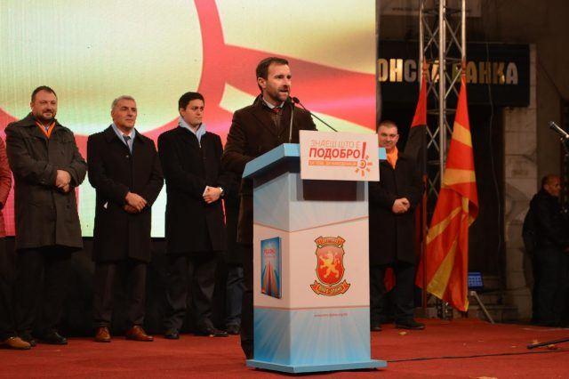 Димовски: Велес е срцето на Македонија и не сака двојазичност и федерација!