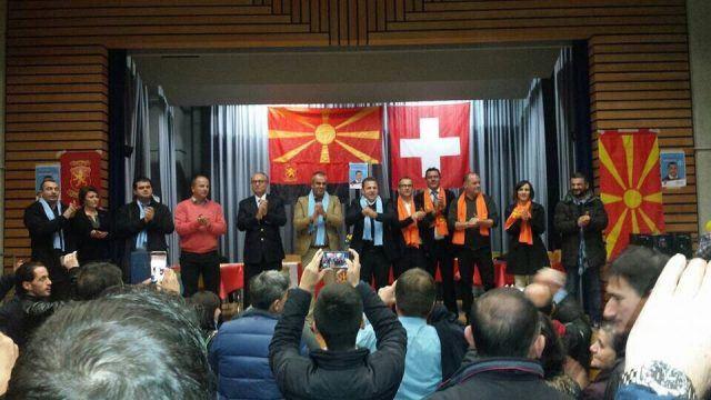 Македонците во Швајцарија со голема поддршка за ВМРО-ДПМНЕ