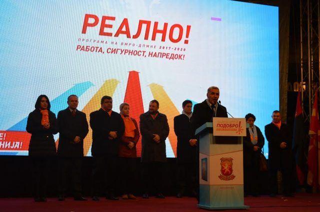 Коџобашиев: На граѓаните им требаат одговорни политичари кои што работат за народот