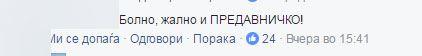 komentari5