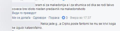 komentari7