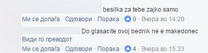 komentari8