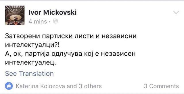 mickovski-fb