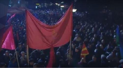 Митинг на ВМРО-ДПМНЕ и коалицијата во Струга