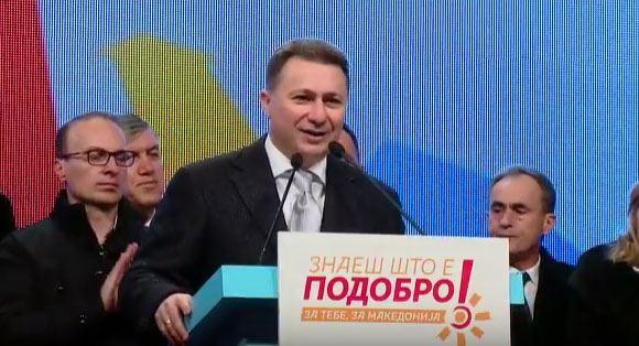Груевски најави низа проекти за Струга: Нови патишта, медицинска опрема, детски градинки…