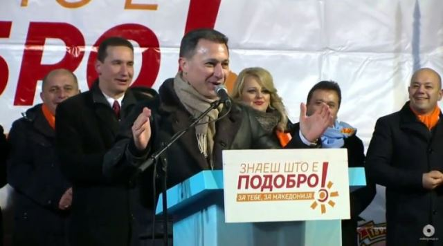 Груевски: Ќе ја добиеме довербата затоа што само во Гостивар се отворија над 5000 нови работни места