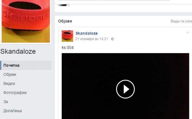 skandaloze-fb-640x455
