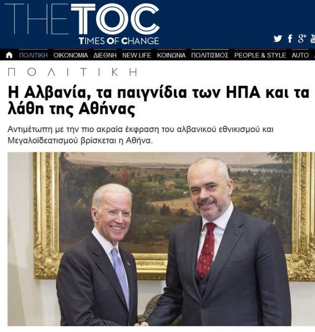 Грчки медиуми: САД го користат албанскиот иредентизам против рускиот продор во регионот
