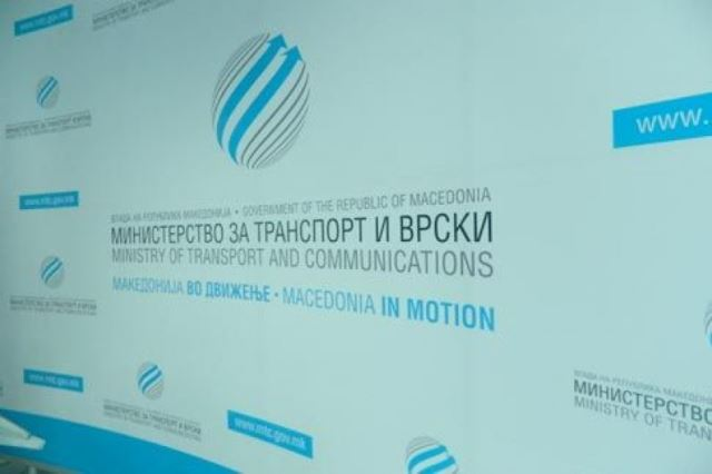 Министерството за транспорт ги демантира наводите на Ременски