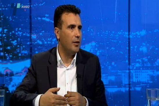 Преку поголема децентрализацијата до федерална Македонија
