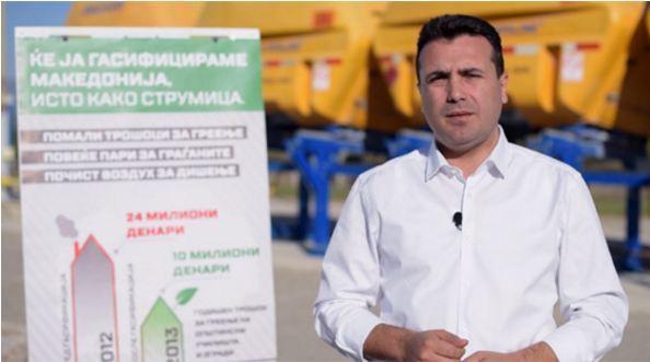 Злоупотреба за која Aгенцијата за медиуми молчи: ТВ спотови на Заев одат како прилози во вестите