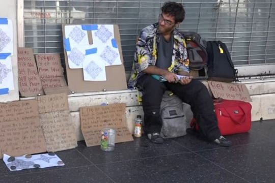 бездомник