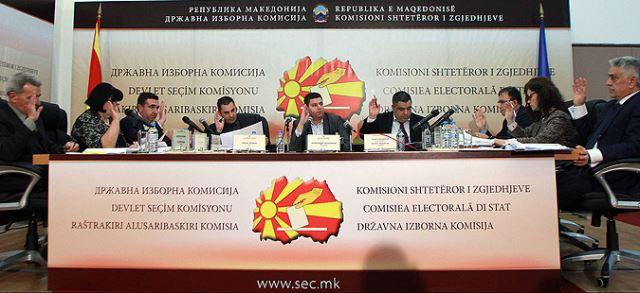 ДИК ќе ја продолжи седницата за приговорите