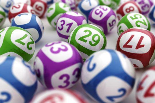 лотарија