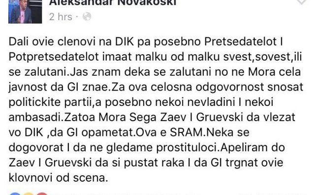 новаковски