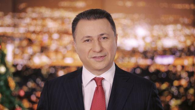 Груевски: Поголем број на инвестиции, работни места и зголемување на стандардот