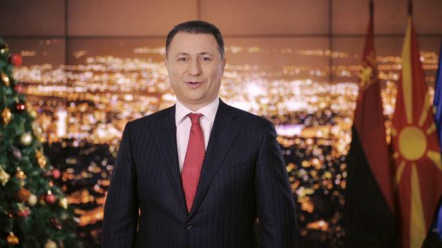 Груевски: Во преден план се интересите на граѓаните и нашата заедничка држава Македонија